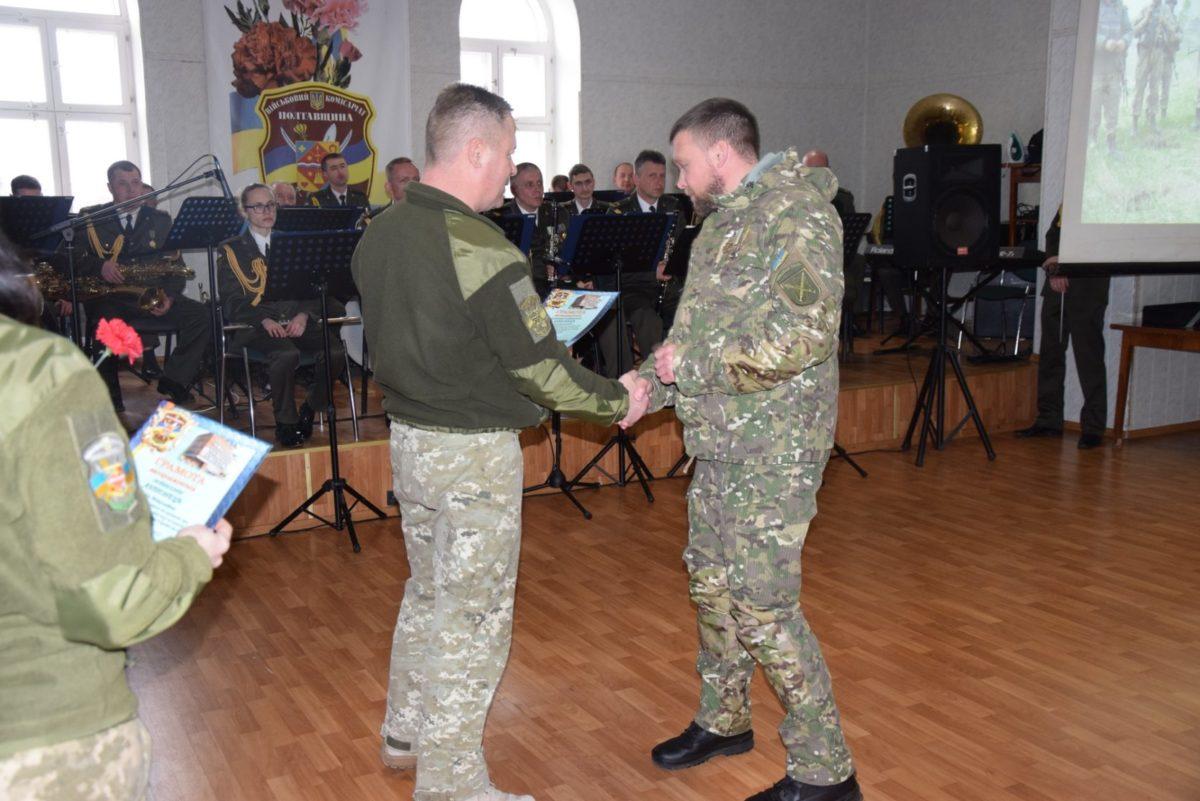 Добровольців Полтавщини привітали військові та місцева влада