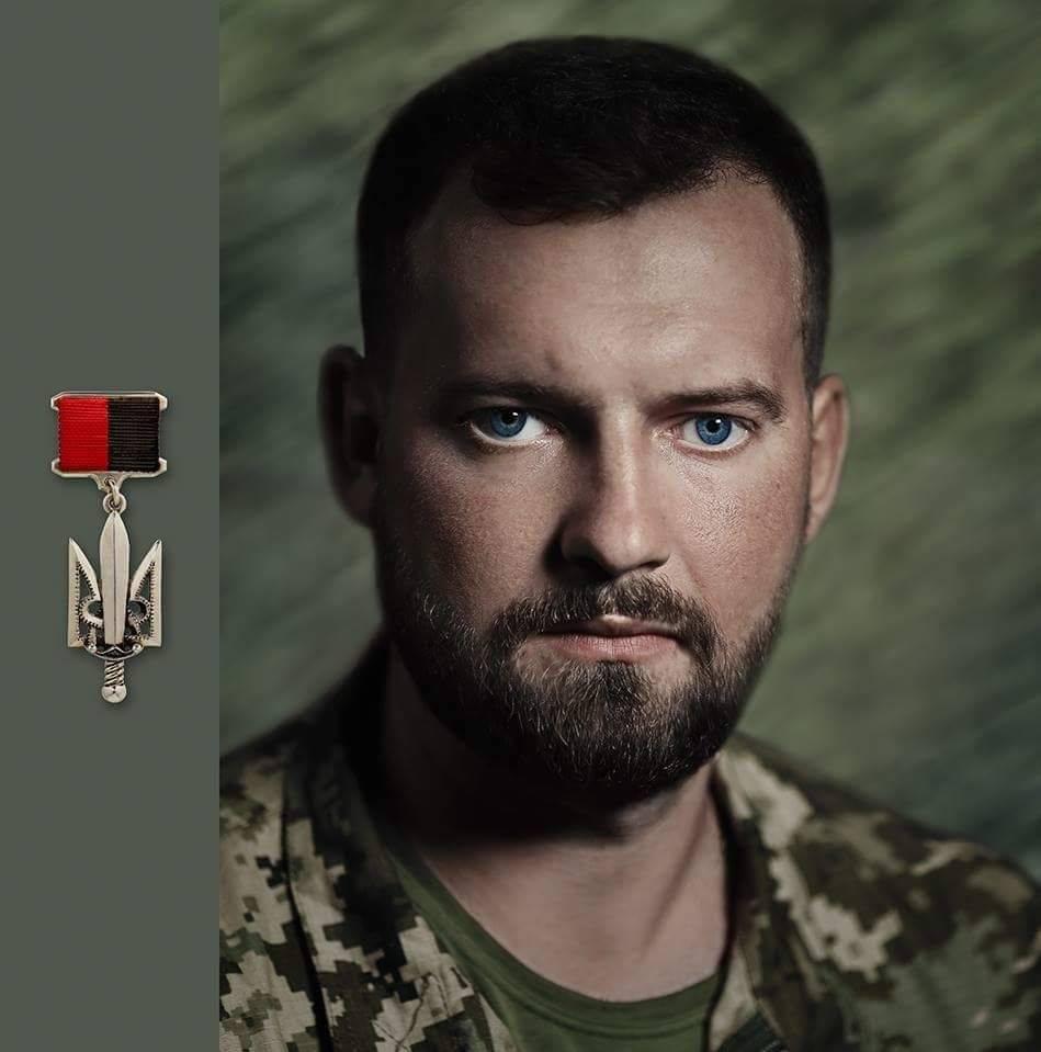 «Балу» – Народний Герой України