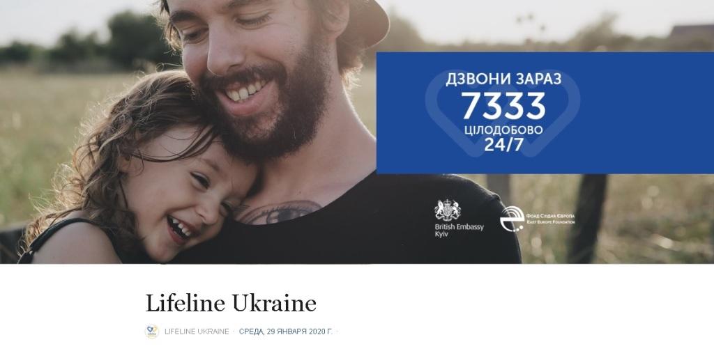 Майже дві тисячі звернень надійшло на гарячу лінію психологічної допомоги для ветеранів Lifeline Ukraine за номером 7333