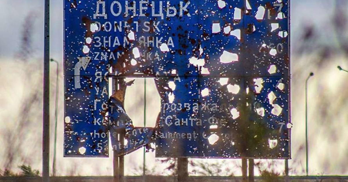 ОБСЄ зафіксувала «Гради» й танки збройних формувань РФ, розміщені з порушенням лінії відведення
