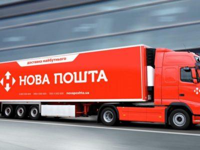 «Нова пошта» безкоштовно доставлятиме допомогу військовим