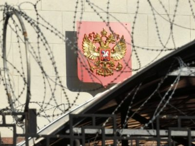 До санкцій ЄС проти Росії приєдналась Україна та ще три країни