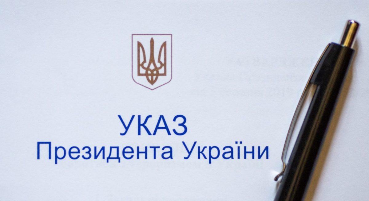 Міністра оборони Андрія Тарана включено до складу РНБО