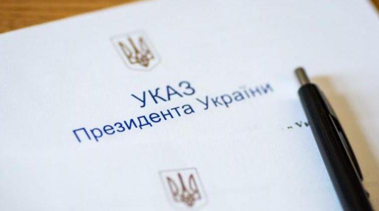 Президент України створив Координаційну раду з протидії епідемії коронавірусу