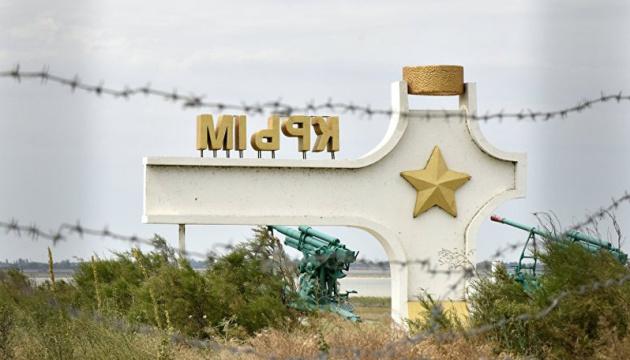 Із загрозою коронавірусної інфекціїдержава-окупант Росія має забезпечити кримчан медзахистом − прокуратура АРК