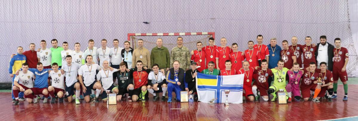 Команда Військово-Морських Сил — чемпіон з футзалу ЗСУ