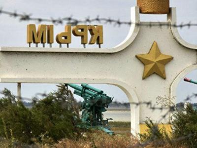 Посольство США: «указ» Путіна про землю в Криму лише для росіян підсилює основу для санкцій