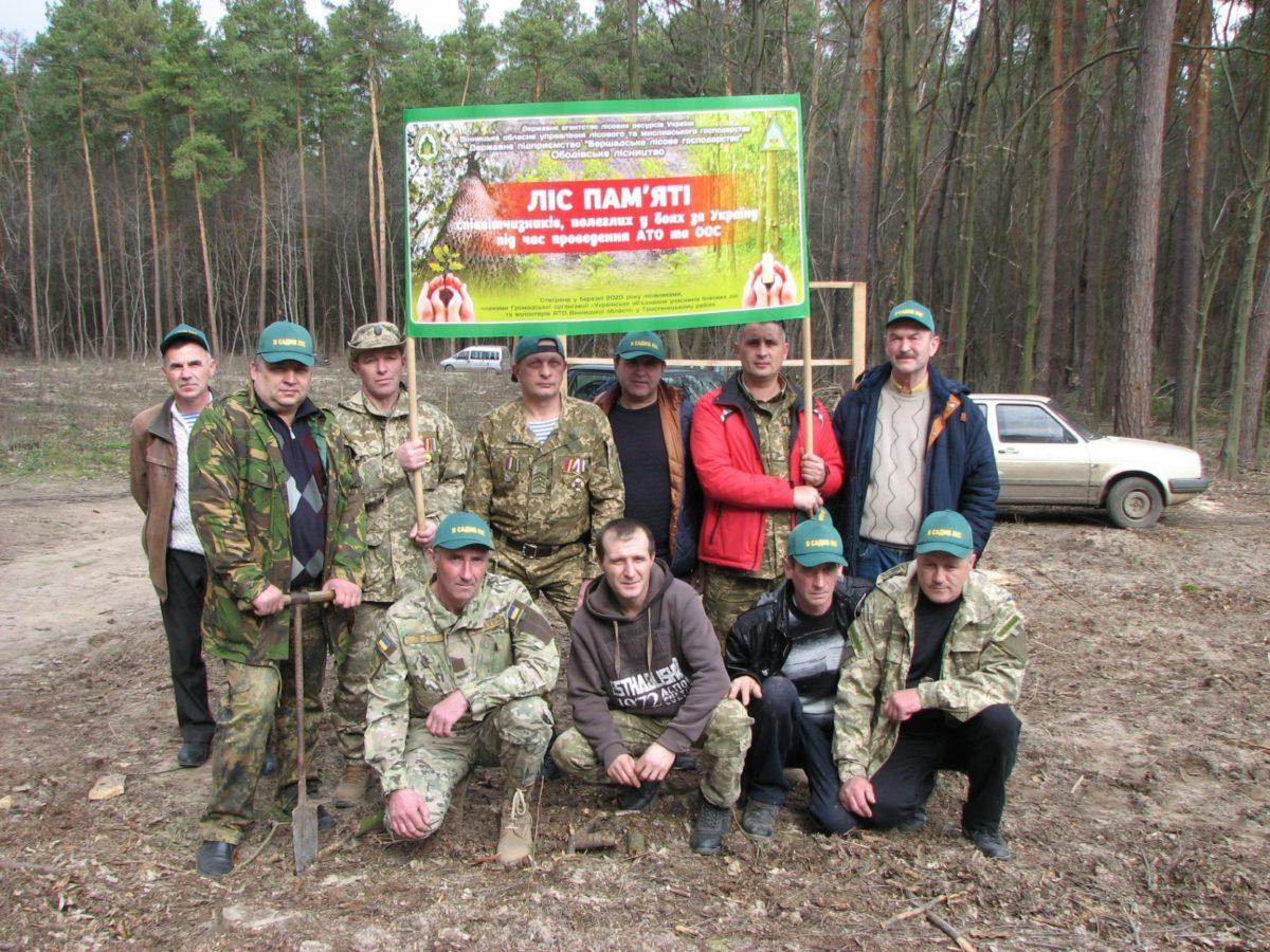 На Вінниччині висадили Ліс пам'яті на честь полеглих захисників України