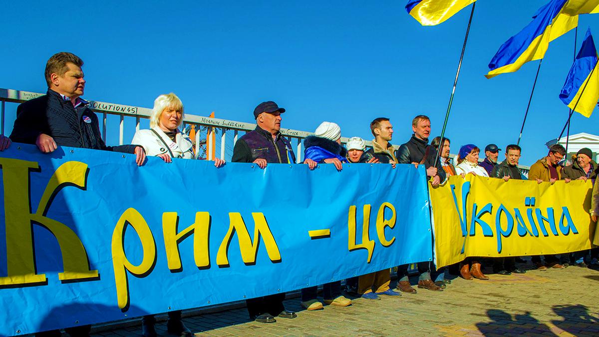 Анексія Криму залишається прямим викликом міжнародній безпеці — заява ЄС