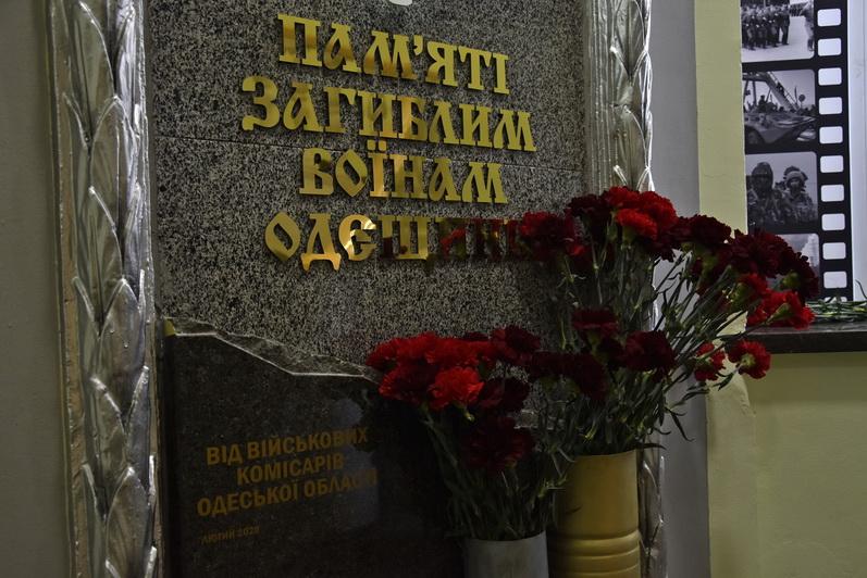 На Одещині відкрили пам'ятний знак загиблим воїнам