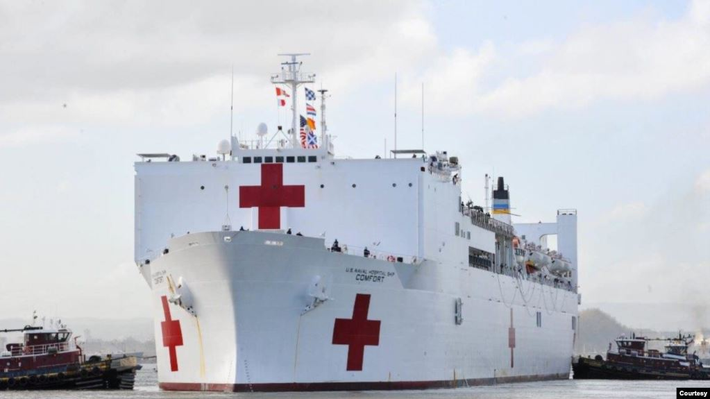 Плавучі шпиталі ВМС США розвантажать лікарні під час коронавірусу
