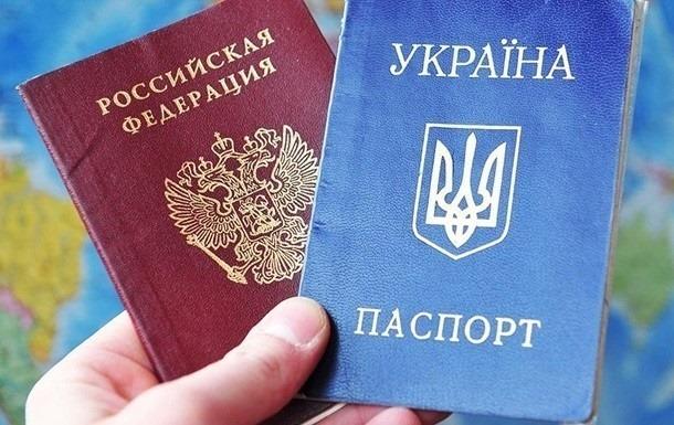 «Кульгава» російська паспортизація