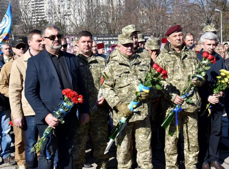 В Одесі відзначають День українського добровольця