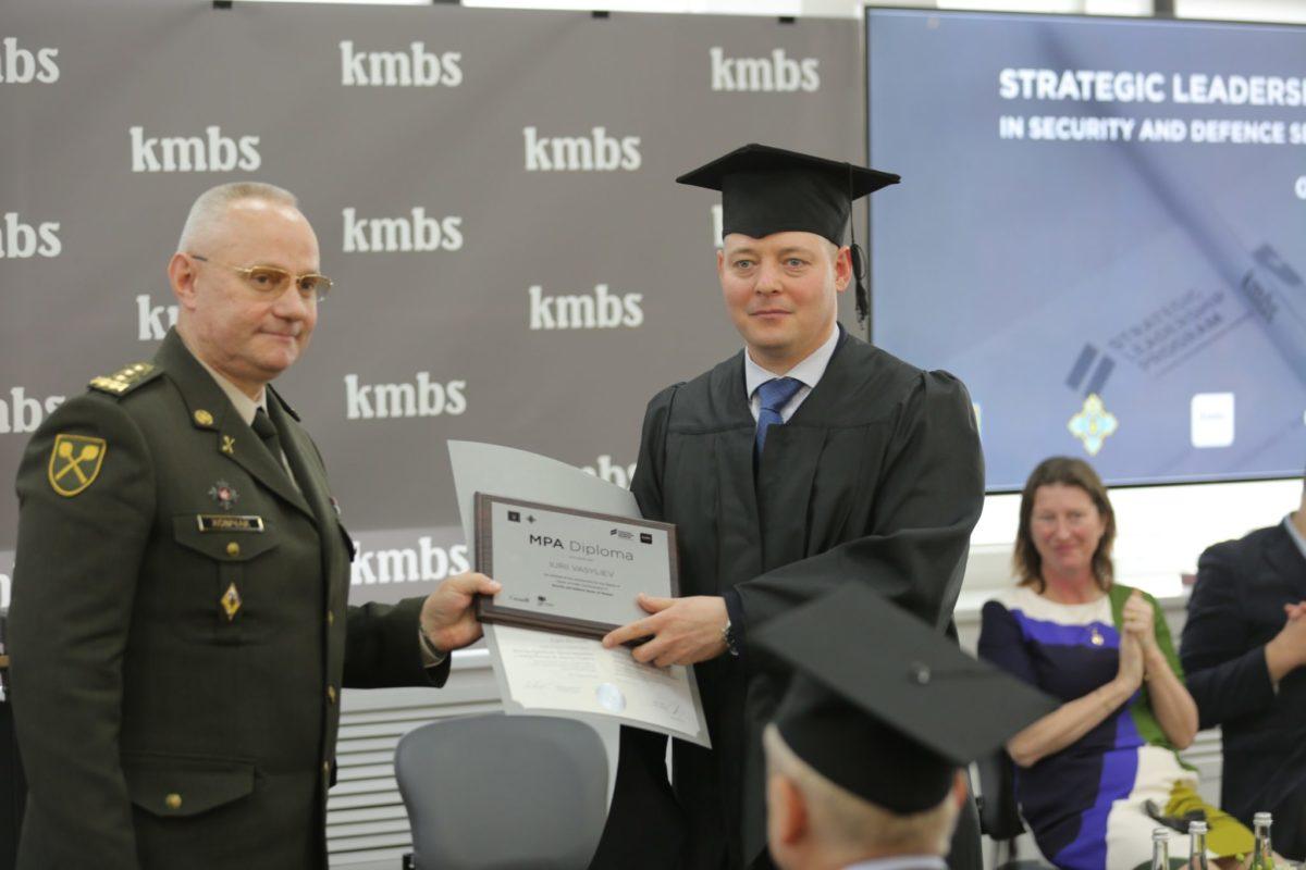 У Києво-Могилянській бізнес-школі відбувся випуск за програмою Лідерство в Секторі безпеки та оборони України