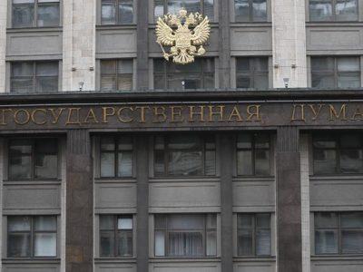 Державна дума Росії спростила отримання громадянства для українців