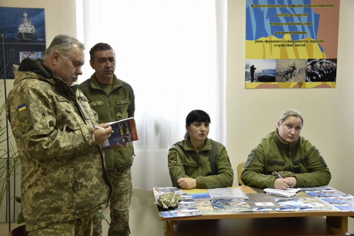 Щоб потрапити на службу за контрактом до Військово-Морських Сил, не обов'язково приїжджати до Одеси
