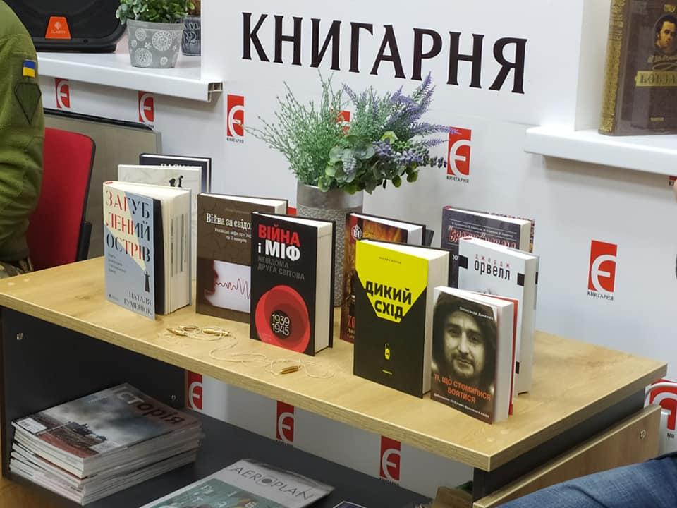 У Кропивницькому започаткували проєкт для військових «Книги  спеціального призначення»