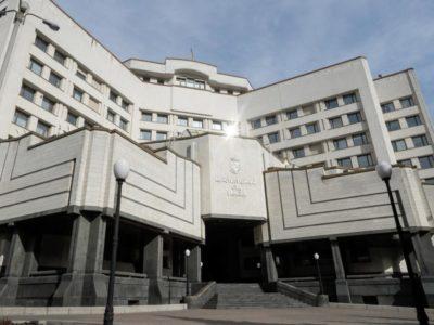 Конституційний Суд скасував кримінальну відповідальність за декларування неправдивої інформації