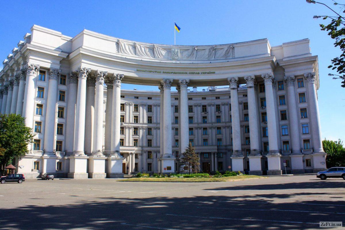 Україна висловила рішучий протест у зв'язку з «виборами» в окупованому Криму