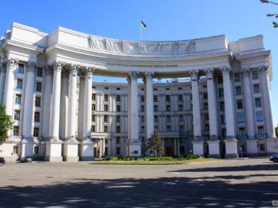 #Незламні: проєкт МЗС на підтримку бранців Кремля