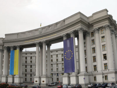 МЗС України висловило протест у зв'язку з військовим призовом громадян України в Криму
