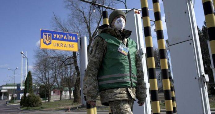 До 24 квітня по всій Україні введений режим надзвичайної ситуації