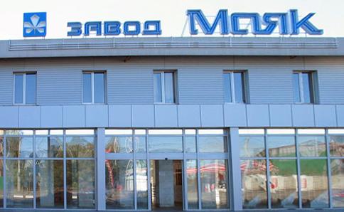 Завод «Маяк» відновлює виробництво та повертає майно