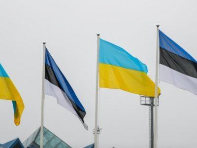 Естонія надасть Україні фінансову допомогу