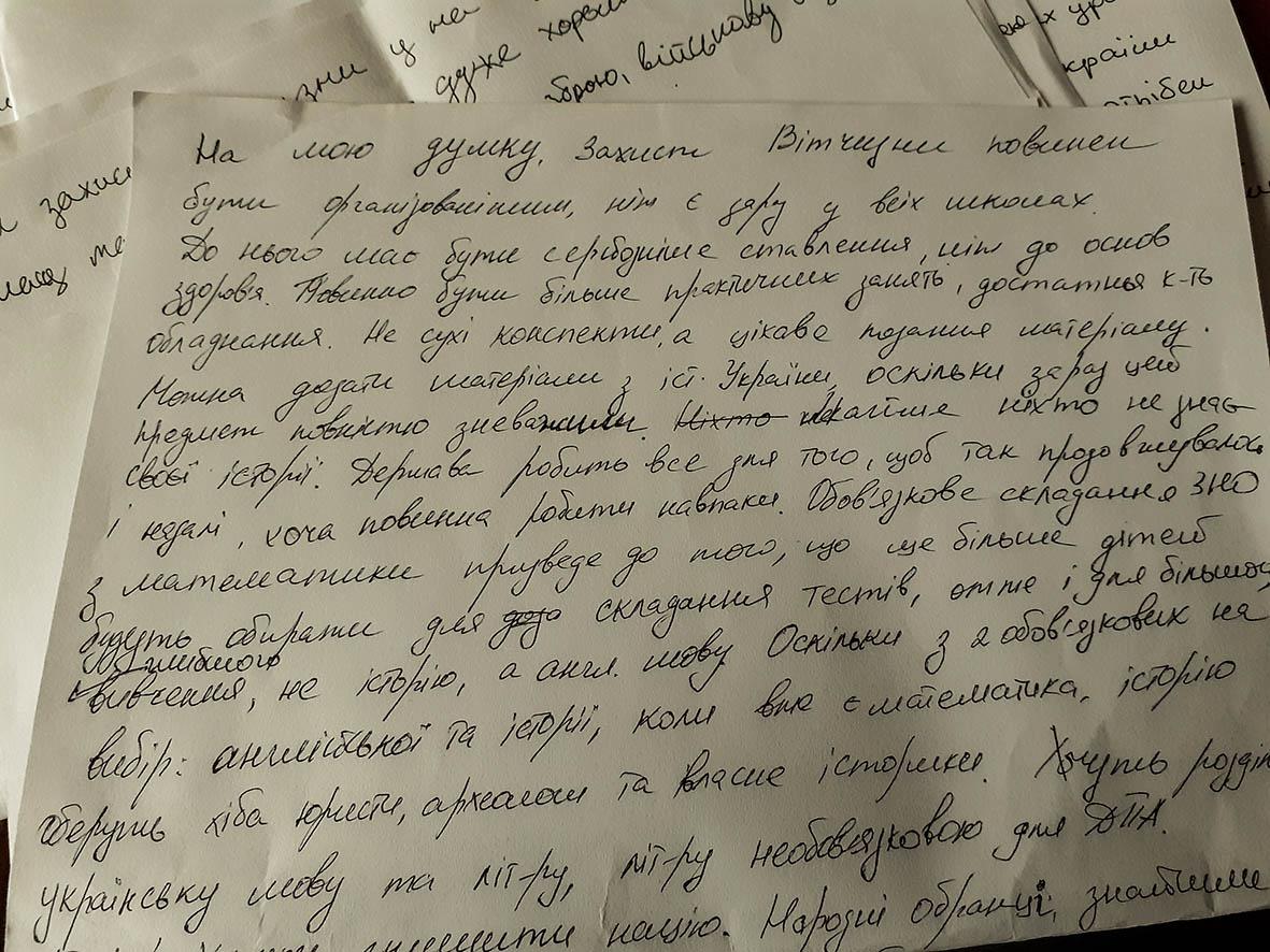 Яким має бути предмет «Захист України», з'ясовувала АрміяInform