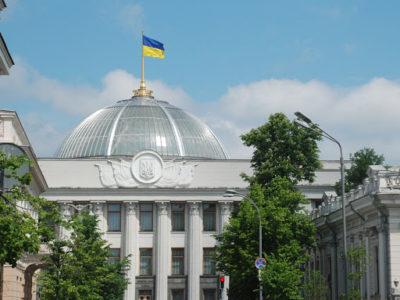 Верховна Рада закликала парламенти світу засудити агресію Російської Федерації проти України