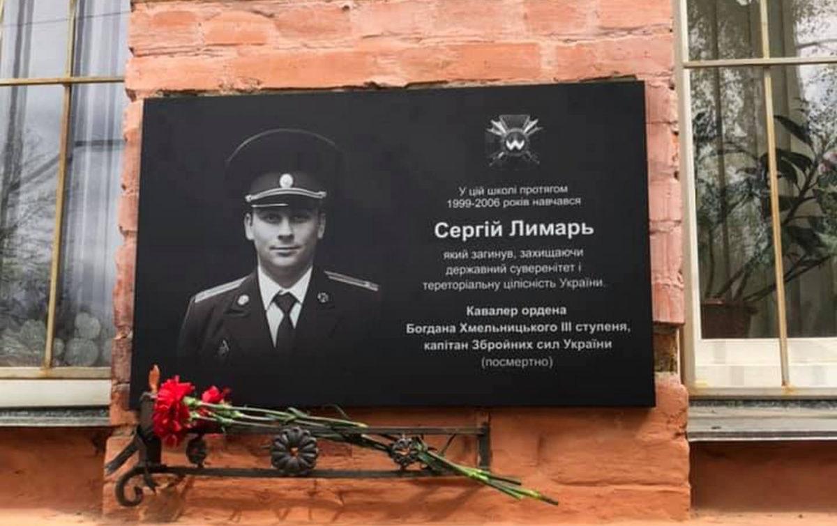 У Полтаві відновили пошкоджені вандалами меморіальні дошки, встановлені полеглим воїнам
