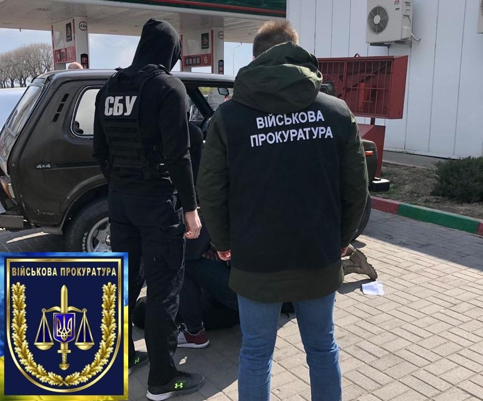 Військовою прокуратурою затримано військовослужбовця під час повторного збуту боєприпасів та армійського обладнання
