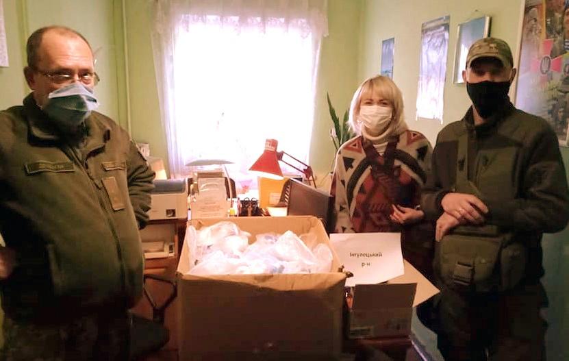 В умовах карантину не залишилися поза увагою члени родин загиблих героїв АТО/ООС