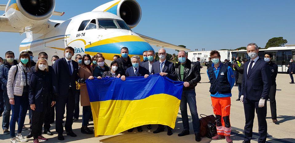 У Римі зустріли українських медиків зі словами подяки