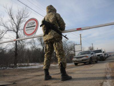 Кабмін оновив список закритих КПП на кордоні, відкритими залишаться 19