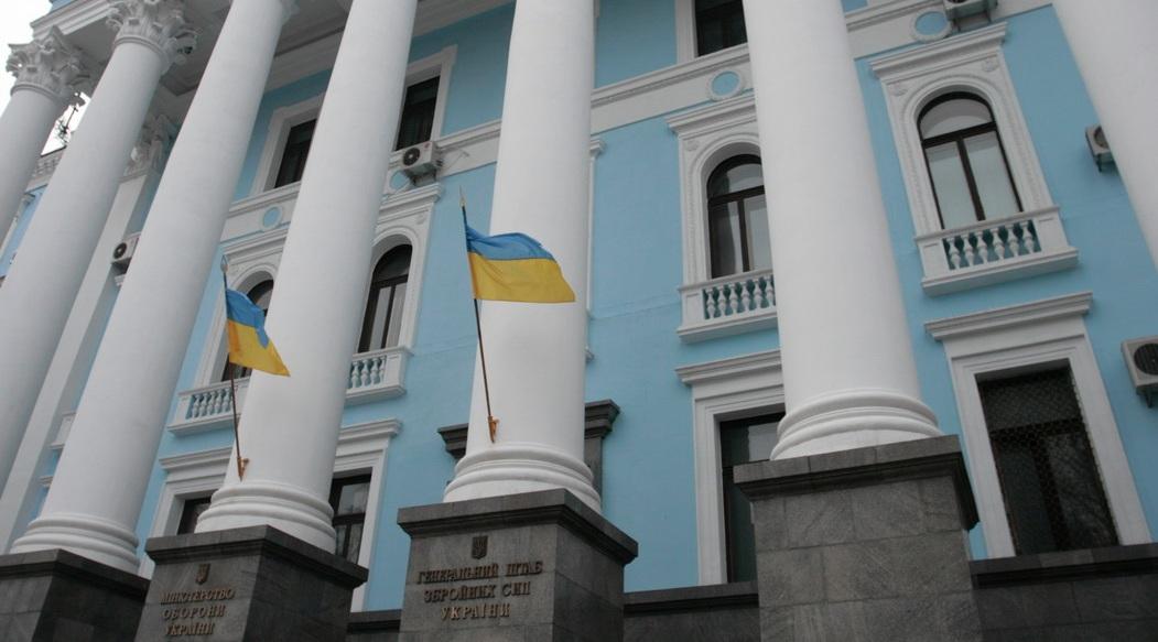 Міністерство оборони вирішуватиме питання Укрбуду винятково у правовому полі