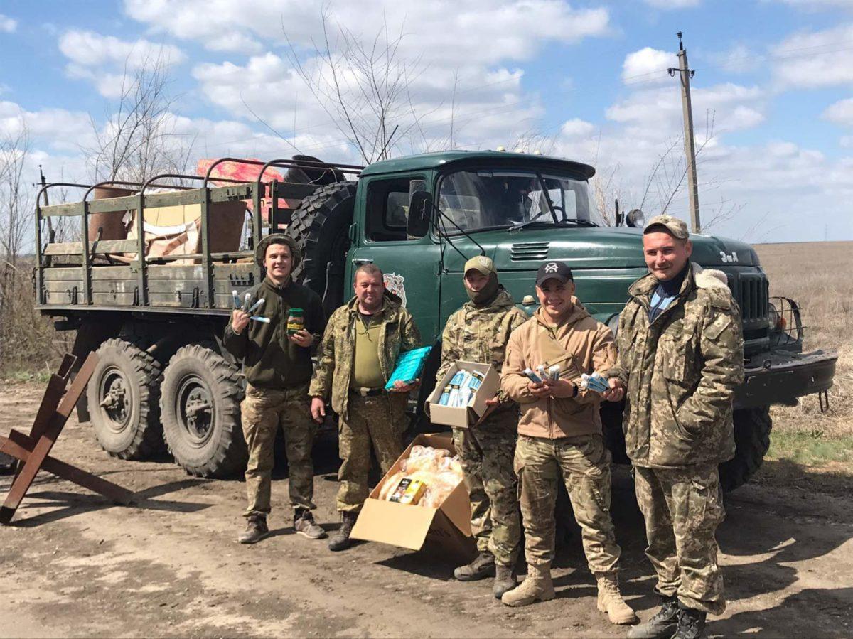 Волонтерські вояжі на передову й досі тривають