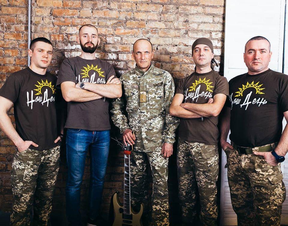 «Відеокліп на карантині»: військовий гурт Повітряних сил «Наш день» підтримав флешмоб музикантів усього світу