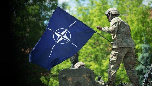 71 рік тому було засновано НАТО