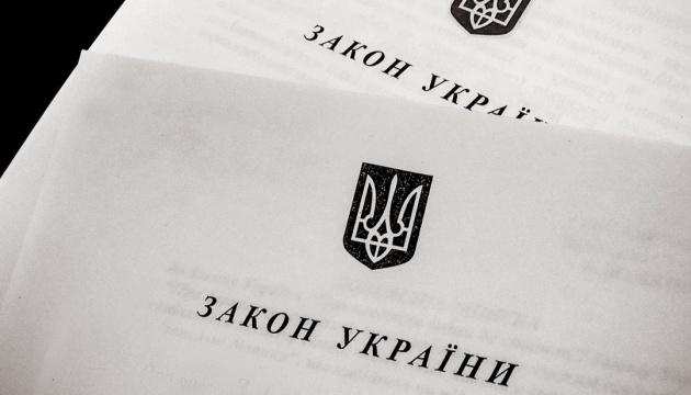 В Україні набрав чинності закон про безоплатне харчування для дітей загиблих захисників