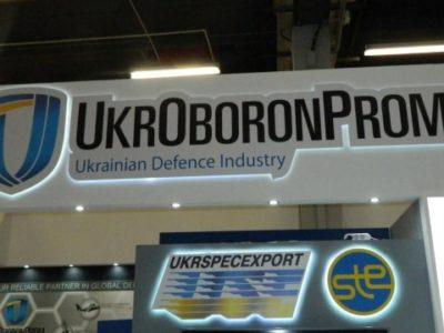 Як реформуватимуть «Укроборонпром»