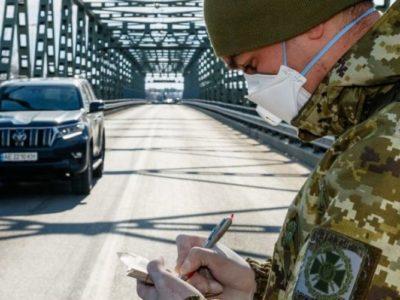 Кабмін вимагає виставити КПП між усіма областями із залученням військових