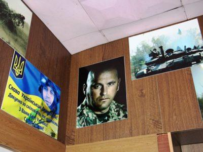 У Рівненському музеї військової історії розширюють експозицію АТО