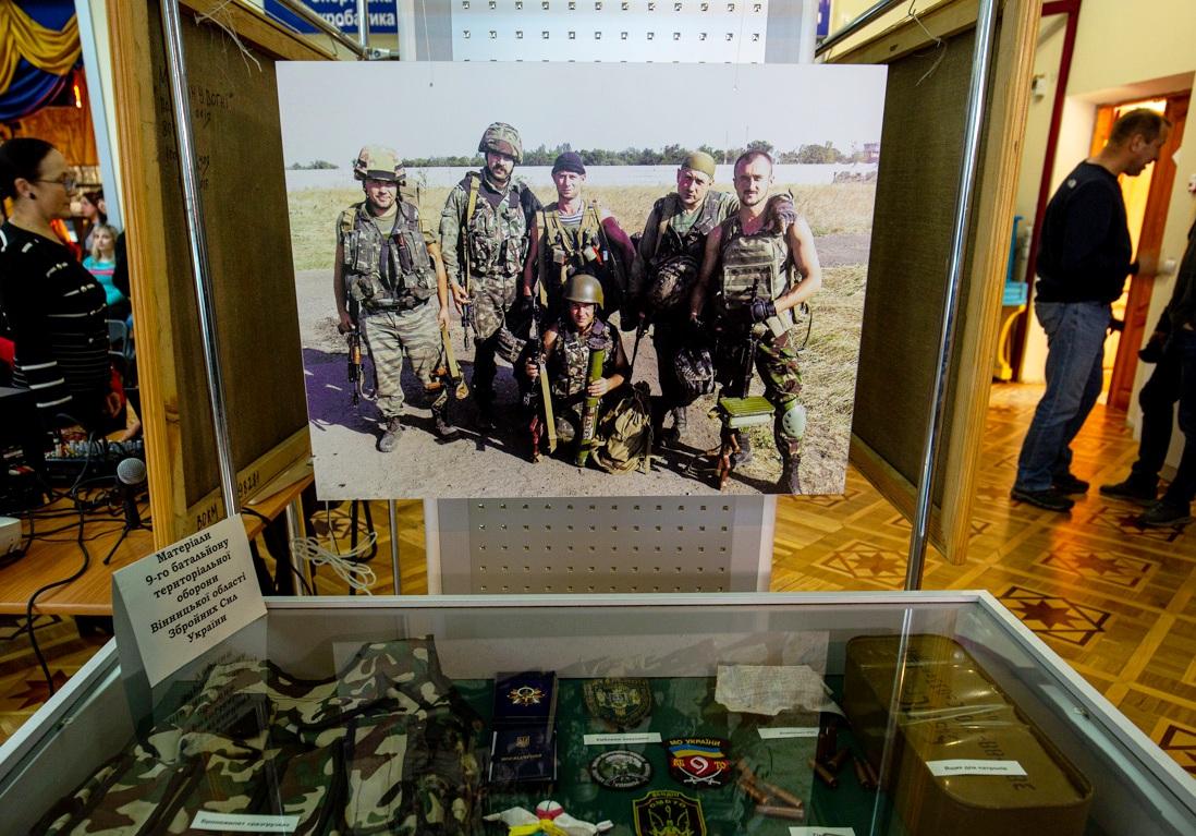 Виставку пам'яті захисників України можна відвідати онлайн
