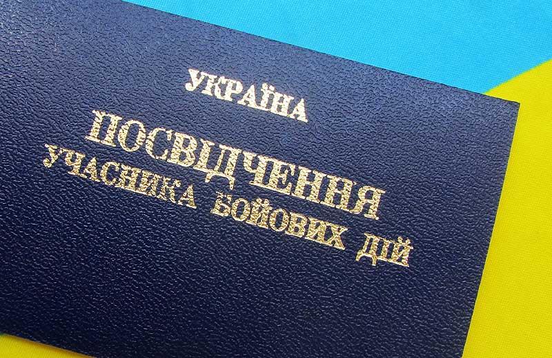 Звільненим з російського полону військовим морякам надано статус учасника бойових дій