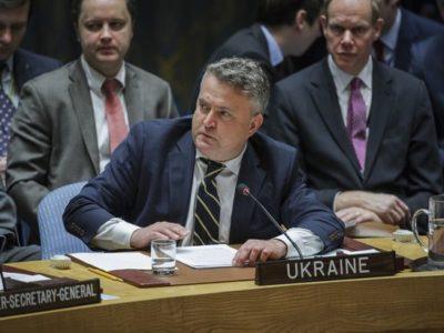 Миротворців ООН на Донбасі найближчим часом не буде – Кислиця