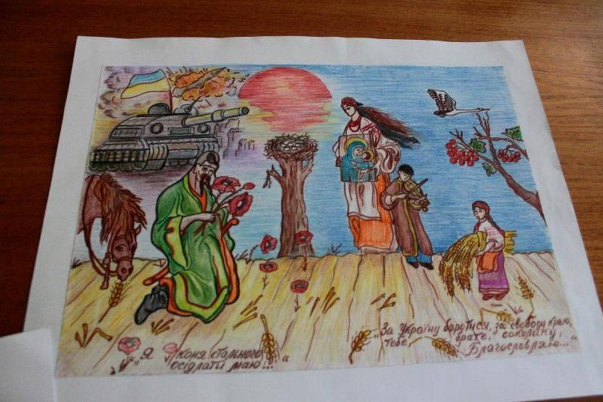"""Учні Полтавщини беруть участь у конкурсі  """"За нашу Свободу!"""" під патронатом Сухопутних військ"""