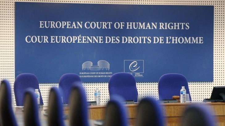 У Страсбурзі обрали нового голову Європейського суду з прав людини