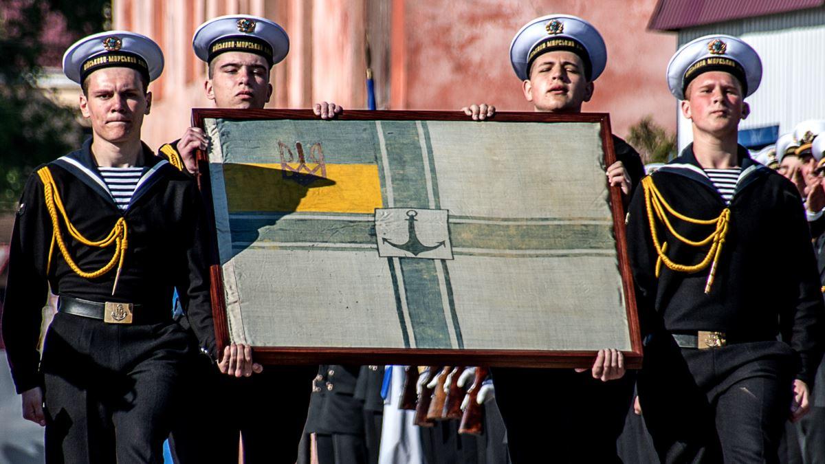 102 роки тому в Криму заснували Військово-Морський флот України