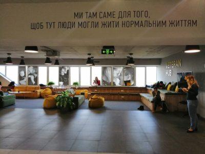 Незабаром у Вінниці з'явиться Veteran Hub